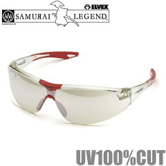 ELVEX 安全メガネ 保護メガネ 防塵メガネ 保護めがね スポーツサングラス サムライエルベ…