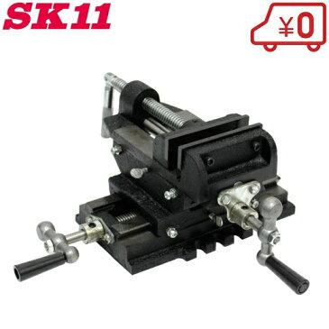 SK11 ボール盤用クロスバイス 口幅104mm SCV-100 [バイス 万力 卓上 工具]