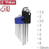 E-Value 六角レンチセット ELSW09SL 9本 ボールポイント形状 [六角棒レンチ レンチホルダー 工具]