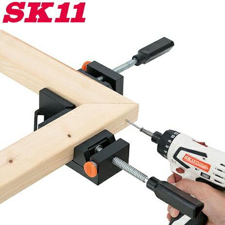SK11コーナークランプSKC-3 バイス万力工具