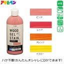 アサヒペン 水性ステイン 塗料 木部 木材 木製品用 300