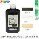 アサヒペン 水性ステイン 塗料 木部 木材 木製品用 700