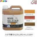 アサヒペン 水性ステイン 塗料 木部 木材 木製品用 1.6
