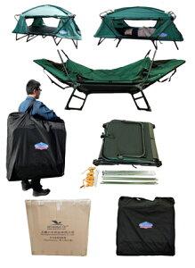 折りたたみテント一人用キャンプベッドテント[海おしゃれ軽量小型着替え]