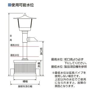 【送料無料】タカラ工業ウォータークリーナー富士SRTW-521循環ポンプ(照明あり)【HLS_DU】