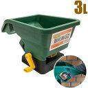 小型 肥料散布器 3L [肥料散布機 散粒器 農薬散布機 農業資材 家庭菜園 芝生の種まき 目土 融