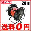 ƣ������E-Value�������ۡ�����륨���ۡ������20m[]EAR-020