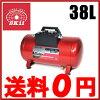 藤原産業SK11エアーコンプレッサー補助タンク携帯用エアータンクAST-40