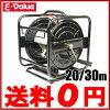 E-Valueエアーホースリールエアホースリール20m〜30m用ホースなしEAR-RS