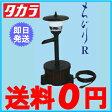 【送料無料】タカラ 池ポンプ 循環ポンプ 濾過器 ウォータークリーナー ちどりR TW-581 照明あり【HLS_DU】[噴水 ライト付 インテリア]