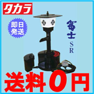 タカラ工業ウォータークリーナー富士SRTW-521