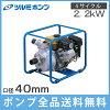 鶴見製作所エンジンポンプTE3-25RC