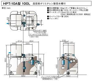 【送料無料】荏原受水槽付水道加圧装置20HPE0.15S+HPT-10A100L150W/100V[家庭用給水ポンプ加圧ポンプタンク]