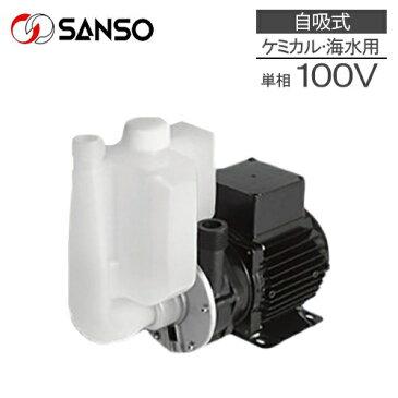 【送料無料】三相電機 自吸式マグネットポンプ PMDS-1561B2P ケミカル/海水用 [循環ポンプ 水槽ポンプ 水槽 ろ過器]
