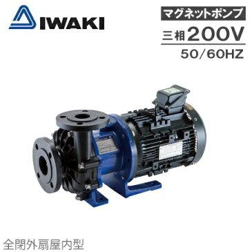 イワキ マグネットポンプ MX-505HCV5C-L2/MX-505HCV6C-L2 200V [ケミカル 海水用 循環ポンプ 水槽ポンプ 熱帯魚 水耕栽培 水槽ろ過器 水槽セット 生簀]