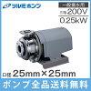 ツルミ循環ポンプ一般揚水用ステンレス鋼板うず巻ポンプSQM-251E0.25/SQM-251W0.251段200V