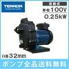 寺田ポンプ樹脂製モーターポンプCMP2-50.2R/CMP2-60.2R水中ポンプ