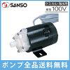 三相電機マグネットポンプ海水用ポンプPMD-0531B海水魚水槽セット