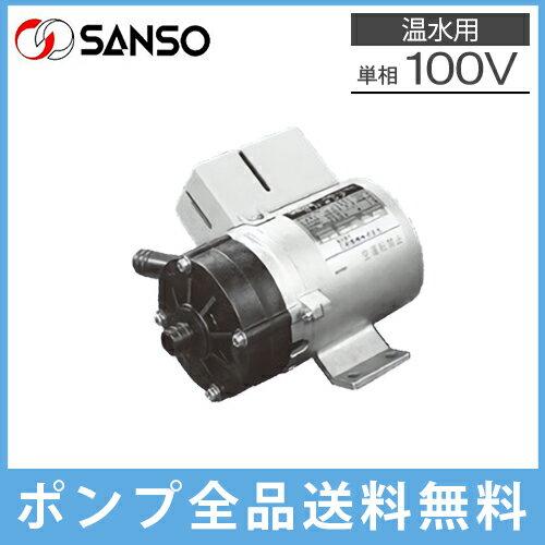 三相電機 マグネットポンプ 温水用 PMD-521B6D/PMD-521B6K [循環ポンプ 温水ヒーター 高温層 不凍...