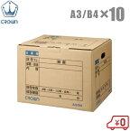 クラウン 折りたたみ 文書保存箱 A3/B4 10個セット CR-BH465A [CROWN 書類 ケース 整理 収納 ボックス ダンボール 事務用品 業務用]