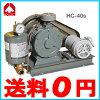 東浜工業浄化槽ロータリーブロワー〔ブロアー,エアーポンプ〕HC-40s200V