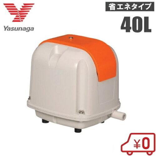 浄化槽ブロワー 安永 エアーポンプ AP-40 静音 電動 〔浄化槽エアーポンプ,浄化槽ブロア,浄化槽ブ...