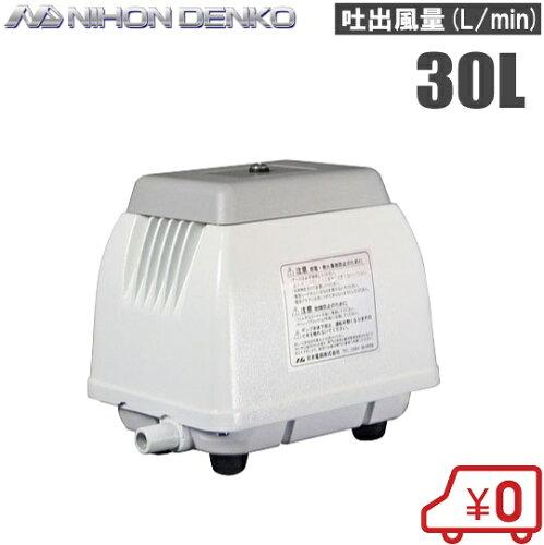 浄化槽ブロアー 日本電興 エアーポンプ NIP-30L〔電動 浄化槽エアーポンプ,浄化槽ブロア,浄化槽ブ...