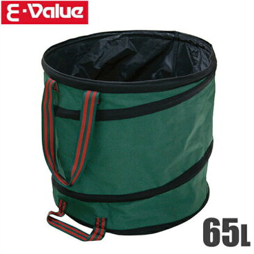 セフティ3 ガーデンバケツ 65L EKGB-65 [折りたたみ ガーデンバック 園芸用 簡易ゴミ箱 工具バッグ 落ち葉掃除]