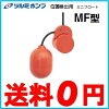 【送料無料】ツルミスナップフロートRF-5(ケーブル6m付)a接点