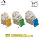 おたふく手袋 子ども用 手袋 てぶくろ 12双セット 綿100% 日本製 キッズ 子供 餅つき 芋ほり 園芸 キャンプ 軍手 防災 男の子 女の子