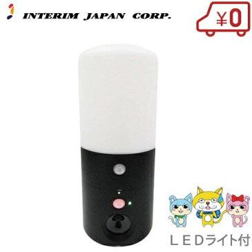 猫よけセンサー LEDライト付 アニマルバリア IJ-ANB-05-LED ブラック [超音波 猫撃退 猫退治 ガーデン ガーデニング]