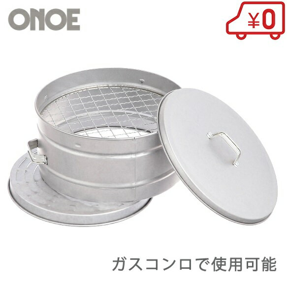ONOE(尾上製作所)『いもやききやっくんDX』
