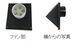 【送料無料】アスデンソラー換気扇ソーラーファンASV-102白/黒[倉庫屋外犬小屋トイレ]