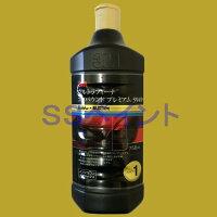 3M5949ウルトラフィーナコンパウンドプレミアムコンパウンド目消し・肌調整用ボトル