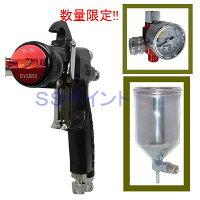 (数量限定)(K.V3)DEVILBISSデビルビススプレーガンLUNA2i-R-254-1.3-G-K小型重力式フリーアングル塗料カップ・手元圧力計付きセット