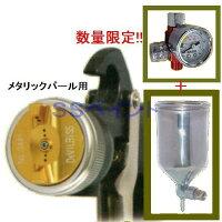 (数量限定)(K.V3)DEVILBISSデビルビススプレーガンLUNA2-R-244PLS-1.0-G-K小型重力式フリーアングル塗料カップ・手元圧力計付きセット