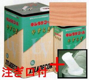 (N)キシラデコールやすらぎ 屋外用 油性 屋外UVカット白木用 16L(一斗缶サイズ)