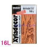 キシラデコール 屋外用 油性 高性能木部保護塗料 各色 16L(一斗缶サイズ)