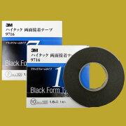 ブラック フォーム