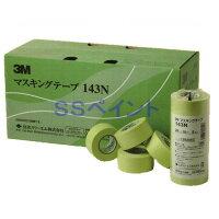 3M143Nマスキングテープ40mm×18M30巻入小箱