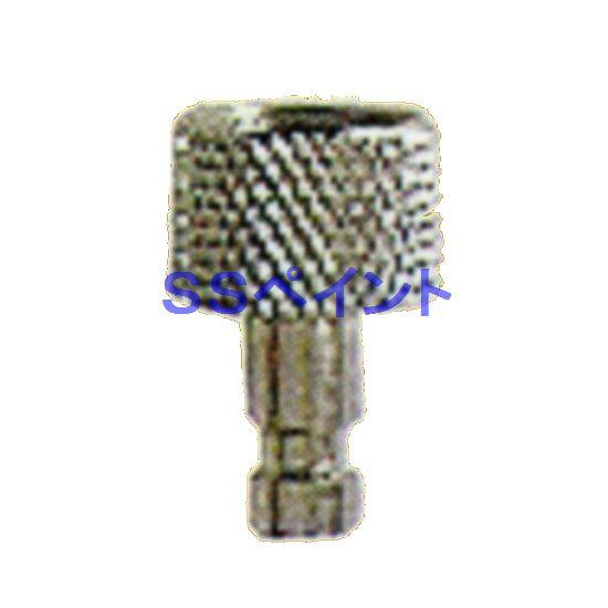 塗装用品, スプレーガン・塗料カップ () HPA-QJP3 3
