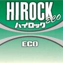 ロックペイント 073-5110 ハイロックECO硬化剤 (標準型)...