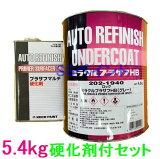 ロックペイント 202-1940 ミラクルプラサフHB(グレー) 202-0110 硬化剤付セット 5.4kg