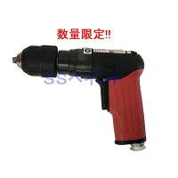 信濃機販SINANOSI-5506KLリバーシブルドリル(キーレスチャック仕様)エアツール