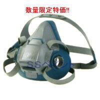 (数量限定)3M防毒・防じんマスク6500QLサイズ:M(防じん兼用:区分2)(吸収缶別売)