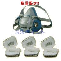 (数量限定)3M防毒・防じんマスク6500QLMサイズ(防じん兼用:区分2)吸収缶6001/5911-S1×3組