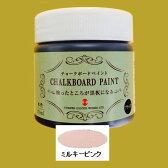 ターナー 黒板塗料 水性 チョークボードペイント 色:ミルキーピンク 170ml