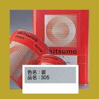 オキツモ300シリーズ耐熱300℃色:半ツヤ銀(305)16kg(一斗缶サイズ)