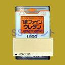 日本ペイント 1液ファインウレタンU100  色:ND-110 15k...