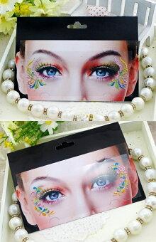 タトゥーシール装飾eyedecals,タトゥーシール,アイメイクシール,小物パーティータトゥーシール.タトゥーシール.ハロウィンメイク.クリスマス